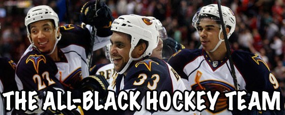Black_Hockey1